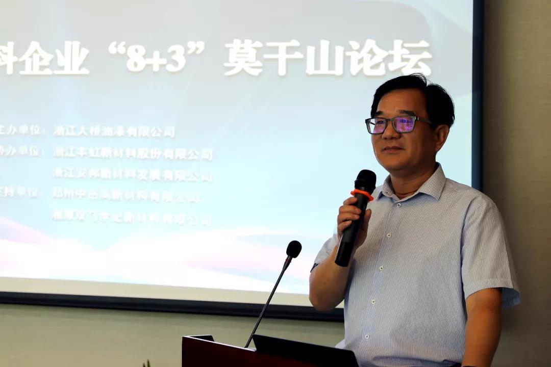 程磊楠董事长致欢迎辞